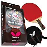 Butterfly 303 Chinese Penhold Table Tennis Racket Set - 1 Ping Pong Paddle - 1 Ping Pong Paddle Case - Pips Out and in Rubber - ITTF Approved