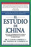 img - for El Estudio de China: El Estudio de Nutrici n M s Completo Realizado Hasta el Momento; Efectos Asombrosos En La Dieta, La P rdida de Peso y La Salud a Largo Plazo (Spanish Edition) book / textbook / text book