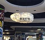 Faux silk floating cloud chandelier 350600mm