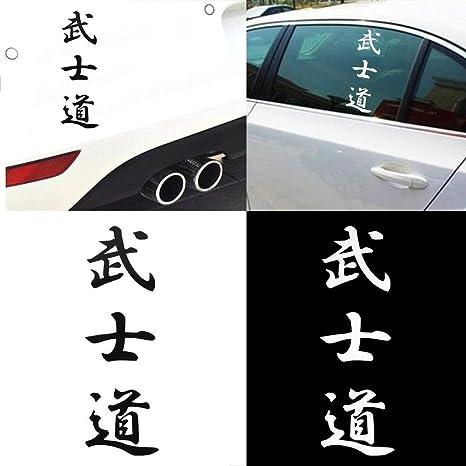 Velocity Kanji Japanese Character Vinyl Decal Sticker Car Window Truck Decor
