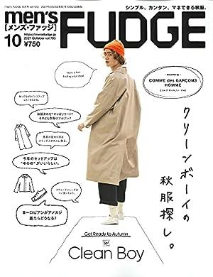 men's FUDGE - メンズ ファッジ - 2021年 10月号 Vol.135 雑誌
