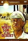The White Sun of the Desert (Beloe solntse pustyni) DVD NTSC . Language: Russian, English, French . Subtitles: French,