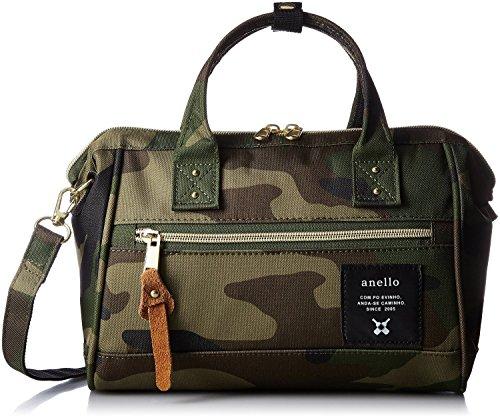 - Anello Polyester Cap Fasteners Mini Shoulder Bag (Camo)