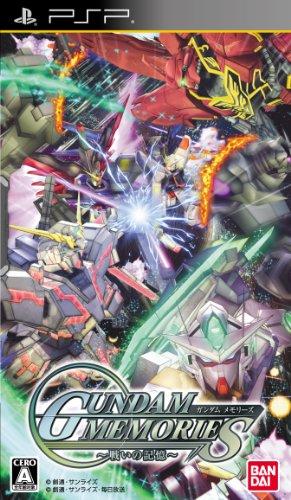 Bandai Namco Gundam Memories -Tatakai no Kioku- for PSP [Japan Import]
