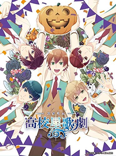 [Amazon. Co. JP Limited] sutamyu in Halloween (Team 柊 Drawing A3Cloth Poster with) [Blu-ray]  ()