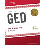 Master the GED: The Science Test: Part  V of VII
