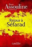 Retour à Séfarad: Roman