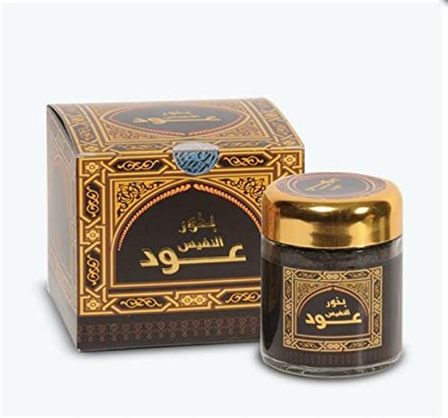 bakhoor Incense oud alnafees 50 Grams banafaa for Oud