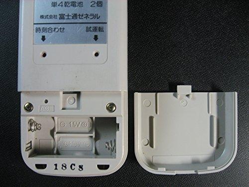 エアコンリモコン AR-TS1