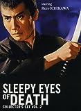 Sleepy Eyes Of Death - Collector's Set Vol. 2