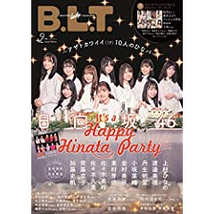 B.L.T. 最新号 サムネイル