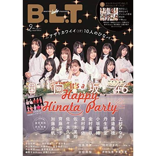 B.L.T. 2021年 2月号 表紙画像
