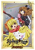 Umineko no Naku Koro ni Collector's Edition Note.12 [Limited Edition]