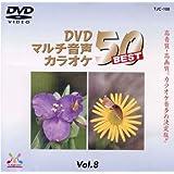 DENON DVDカラオケソフト TJC-108