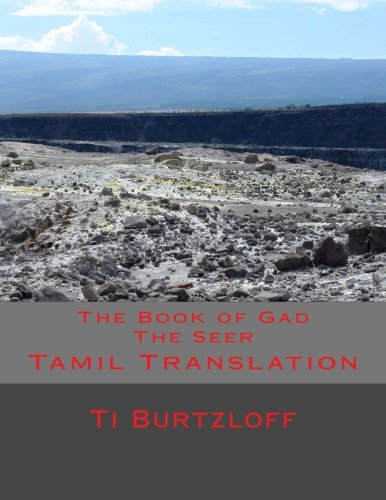 The Book of Gad The Seer: Tamil Translation (Tamil Edition)