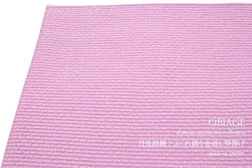 帯揚げ 薄紫 ライトパープル ラメ糸 正絹 丹後ちりめん ふくれ織