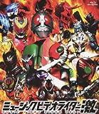 Masked Rider - Music Video Rider (Takumi) [Japan LTD BD] AVXA-49809