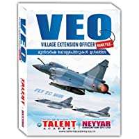 VEO Rank File by Talent Academy
