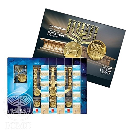 Unique Israel The Menorah Postage Stamp 2012 Holy Land Stamps Sheet Collection