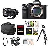 Sony Alpha a7RII Mirrorless Digital Camera (Body Only) + Sony FE PZ 28-135mm f/4 G OSS Lens + Sony 128GB SDXC Accessory Bundle