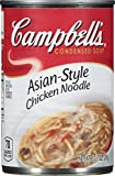 Campbell's Condensed Soup, Asian-Style Chicken Noodle, 10.5 Ounce (Pack of 12)
