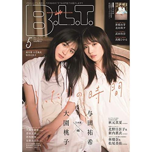 B.L.T. 2020年5月号 表紙画像
