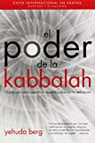 El Poder de la Kabbalah: The Power of Kabbalah, Spanish-Language Edition (Spanish Edition)