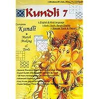 Free Gujarati Marriage In Matching For Kundli