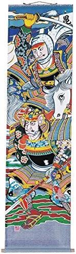 [大畑の武者絵]端午の節句の掛軸[掛軸型武者絵のぼり]上杉謙信軸[47×180cm]No.1[タペストリー][日本の伝統文化][五月人形]