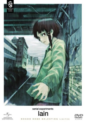 serial experiments lain DVD-SET