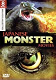 War Of The Monsters / Destroy All Planets / Gamera The Invincible / Attack of The Monsters / Gamera vs. Gaos / Gamera vs. Monster X / Gamera vs. The Deep Sea Monster Zigra / Gappa The Triphibian