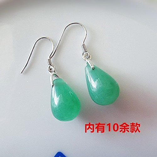 usongs Red green and pink crystal earrings natural purple agate Tanglin jade earring abalone shell earrings fun short paragraph long section women girls