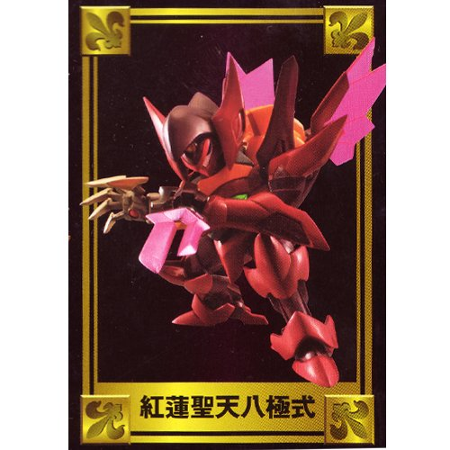 "D lottery prize single item ""Knightmare Frames Vol.2"" top or conformation in [R2 ~ Romantic Variation ~ Code Geass: Lelouch of the Rebellion] Guren Shoten eight-pole (japan import)"