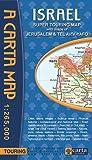 Israel Super Touring Map - A Carta Map