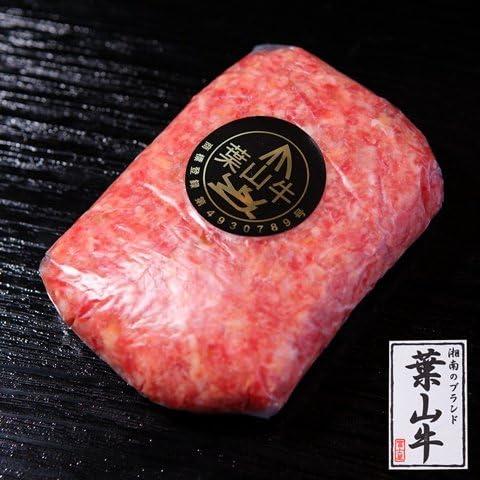 葉山牛入りハンバーグ(3個入り)