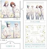 うたの☆プリンスさまっ(音符記号)All Star After Secret カルテットアイドルソング (初回限定盤)