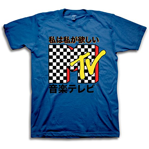 MTV Mens Shirt Vans Checkerboard - #TBT Mens 1980's Clothing - I Want My T-Shirt (Royal, Small)
