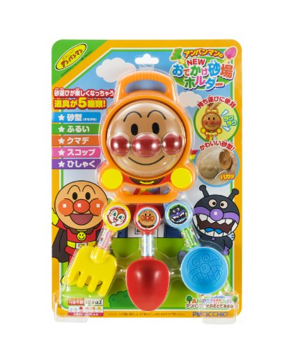 Anpanman NEW outing sandbox holder