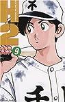 H2, tome 9 par Adachi