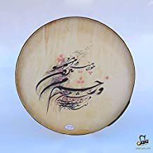 Persian Painting Daf, Deff, Def, Erbane, Bendir With Soft Case NDR-161