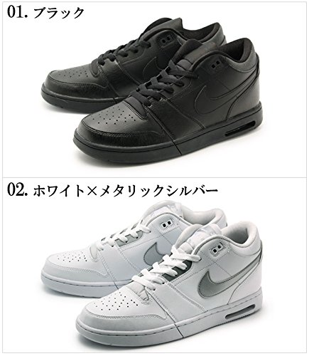 8 Air Metallic Sneakers Nike Stepback 654476102 Silver White Mens z8w71nq