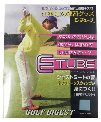 [해외]Golf Digest (골프 다이제스트) 운동 기구 E 튜브 / Golf Digest Training Equipment E-Tube