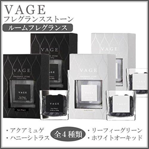 作曲家小川上院VAGE(バーグ) フレグランスストーン ルームフレグランス 260g アクアミュゲ?6187