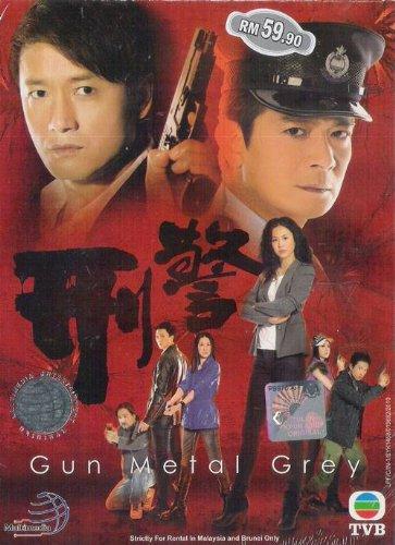 Gun Metal Grey Hong Kong / Chinese Tv Drama Dvd Ntsc All Region (6 Dvd Boxset 1- 30 - Hong Kong Miu Miu