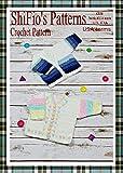 Crochet Pattern - CP150 - Baby Cardigans - preemie, 0-3mths, 3-6mths - USA Terminology