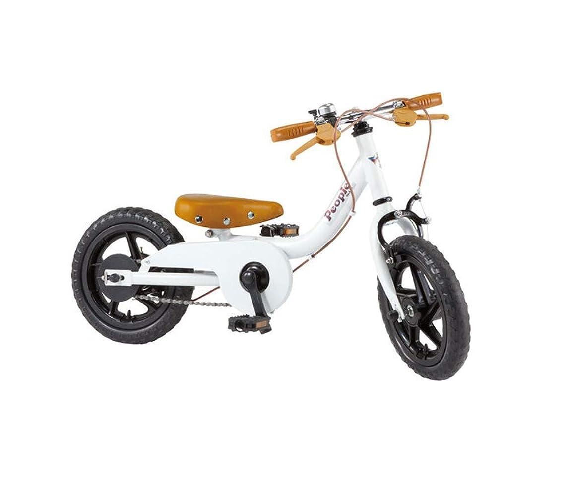 アカデミー宿題苛性2019 最新版 SKL キッズプロテクター 3-10歳 膝/肘/手首 自転車 スケートボード キックボード 保護に 6点セットパッド 専用袋付き