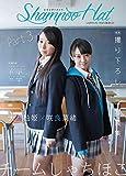 Shampoo Hat HMV Limited Edition Part3 Oguro Yuzuki & Sakura Nao Version Team Syachihoko