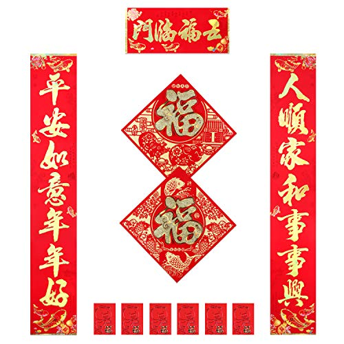KI Store Chinese New Year Decorations Couplets Fu Character Stickers Red Envelopes Kit 2019 Door Decor Spring Couplets Random Sentence Flocking Paper ()