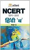 CBSE NCERT Prashn-Uttar - Hindi 'B' for Class 9 for 2018 - 19