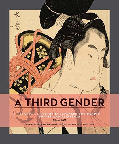 A Third Gender: Beautiful Youth in Japanese Edo-period Prints - Period Art Japanese Edo